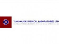 Τεχνολόγος Εργαστηρίου – MEDICAL LABORATORIES