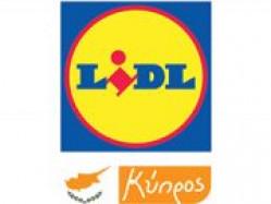 Υποδιευθυντές-τριες καταστημάτων στη Λεμεσό – Lidl Cyprus