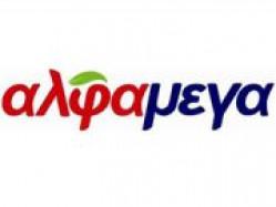 ΠΩΛΗΤΕΣ/ΤΡΙΕΣ – Alphamega Hypermarkets